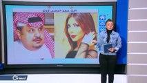 أمير سعودي يطبع قبلة على رأس أصالة نصري والجدل يشتعل على وسائل التواصل - Follow Up