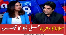 Ali Nawaz analysis over Maulana's Sit-in