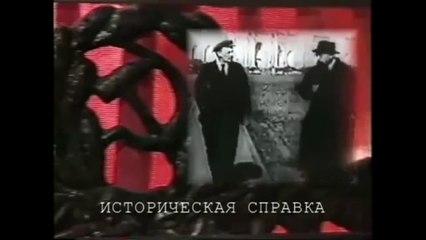 Величайшие злодеи мира Троцкий и Ленин 2часть