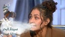 """لماذا فازت المخرجة السعودية شهد أمين بجائزة """"فيرونا"""" لإبداع الفكرة؟"""