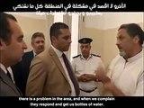 حازم عبد العظيم لوفد نيابة أمن الدولة: وضع السجن أفضل مما تخيلت