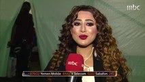 شيماء سبت تتحدث عن الرياضة في حياتها.. وتعلن عن تشجعيها لفريقي المحرق البحريني والهلال السعودي