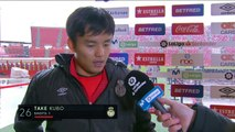 Take Kubo Discusses His First Ever LaLiga Goal