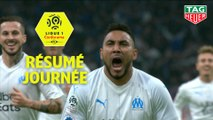 Résumé de la 13ème journée - Ligue 1 Conforama / 2019-20