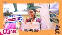 [비하인드] Introducing WK Halloween @ 상암 문화광장