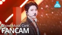 [예능연구소 직캠] MONSTA X - FOLLOW (KIHYUN), 몬스타엑스 - FOLLOW (기현) @Show Music core 20191109