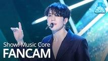 [예능연구소 직캠] GOT7 - You Calling My Name (YUGYEOM), 갓세븐 - 니가 부르는 나의 이름 (유겸) @Show Music Core 20191109
