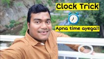 Clock Trick | Angle between the hour hand and the minute hand of a clock |  Maths short trick | NDA | Airforce | Banking | Railways | CETs | SSC - CGL | EAMCET | Maths tricks