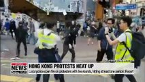 Hong Kong police open fire on protesters with live rounds, hitting at least one person: Report