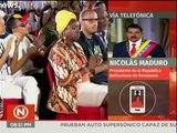 """رئيس بوليفيا المستقيل يندّد بمذكّرة التوقيف الصادرة بحقه ويصفها ب""""غير القانونية"""""""