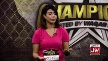 Champions With Waqar Zaka Episode 4 | Champions Auditions | Waqar Zaka Show