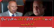 I hope Nawaz's name will be exited from ECL, Chaudhry Sarwar