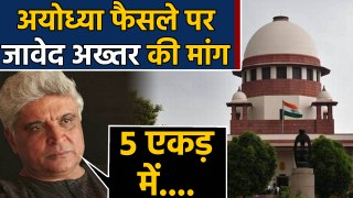 Javed Akhtar reacts over Supreme Court Decision on Ayodhya case |FilmiBeat