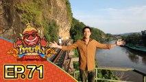ไทยทึ่ง WOW! THAILAND | EP.71 พาทึ่ง #ทางรถไฟสายมรณะ 1 ไม้หมอนรถไฟคือ 1 ชีวิตผู้สร้าง
