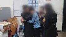"""8살 때 실종 여성 40년 만에 가족 상봉...""""DNA 일치"""" / YTN"""