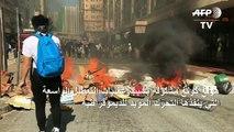 عمليات التعطيل تشل هونغ كونغ واصابة متظاهر بالرصاص الحي