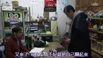 日劇-名偵探柯南 真人版 SP4:工籐新一京都新撰組殺人事件_PART2