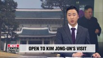 Organizers continue to prepare for Kim Jong-un's possible visit to Busan: Blue House