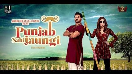 Punjab Nahi Jaungi 2017 | Humayun Saeed | Mehwish Hayat | Urwa Hocane | Pakistani Full HD Movie