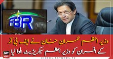 Prime Minister Imran Khan summoned FBR officers to PM Secretariat