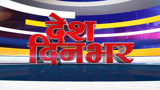 News Bulletin Today : 11 November 2019- देश दिनभर की TOP 20 खबरें | वनइंडिया हिंदी