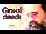 Acharya Prashant on Zen - Great deeds happen only in the absence of the doer