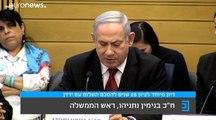 نتنياهو يقول إنه يريد الحفاظ على معاهدة السلام مع الأردن