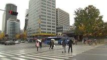 [날씨] 출근길 쌀쌀, 낮 선선...내일 오후부터 비 / YTN