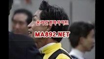 경마베팅 사설경마정보 MA%892%NET 인터넷경마사이트 사설경마사이트