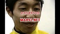 경마배팅 인터넷경마 MA%892%NET 경마예상사이트 사설경마사이트