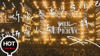 果味VC The SuperVC 【我們追著日落】HD 2019官方紀錄片