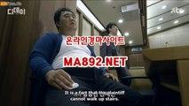 온라인경마사이트 MA%892. NET 경마사이트 제주경마