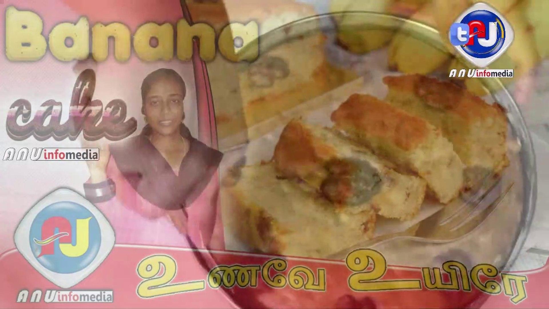 Soft, Moist & Fluffy Banana Cake Recipe | வாழைப்பழ கேக் | CookingNest