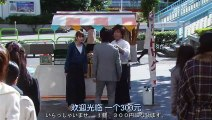 日劇-PRICELESS_人生無價05