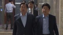 문자로 드러난 한국당 균열...친박·비박 갈등 표출에 통합 논의는 '삐걱' / YTN