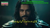 Kurulus Osman First Official Trailer Urdu Subtitle | Dirilis Osman | Dirilis Ertugrul Season 6