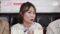 [OnlyOneOf 연애잠금해제] 드디어 끝난 로맨틱 가을 데이트! 반전의 최종 선택 결과는? | Ep.7