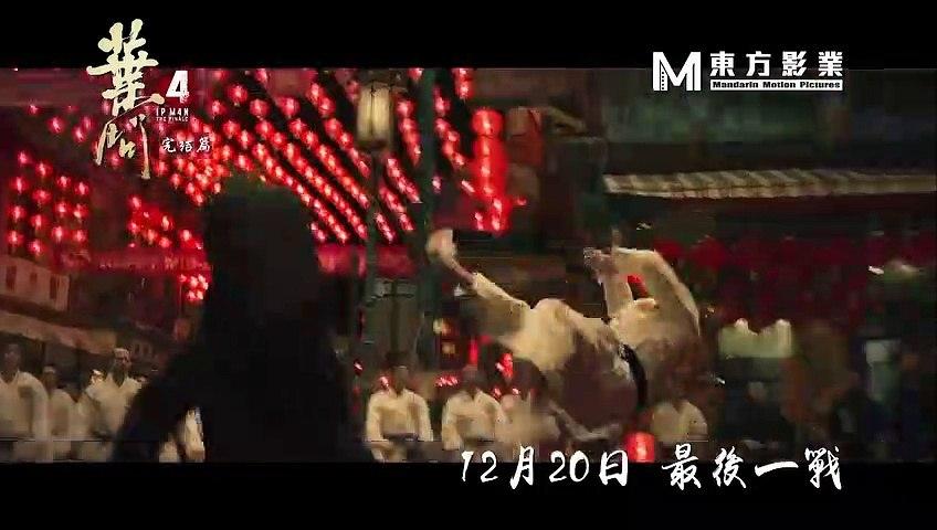 Ip Man 4 Final Chinese (Donnie Yen, Scott Adkins) | Godialy.com