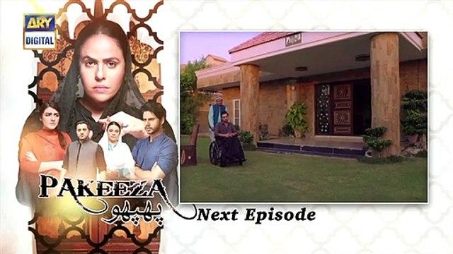 Pakeeza Phuppo Episode 43 - Teaser - ARY Digital Drama