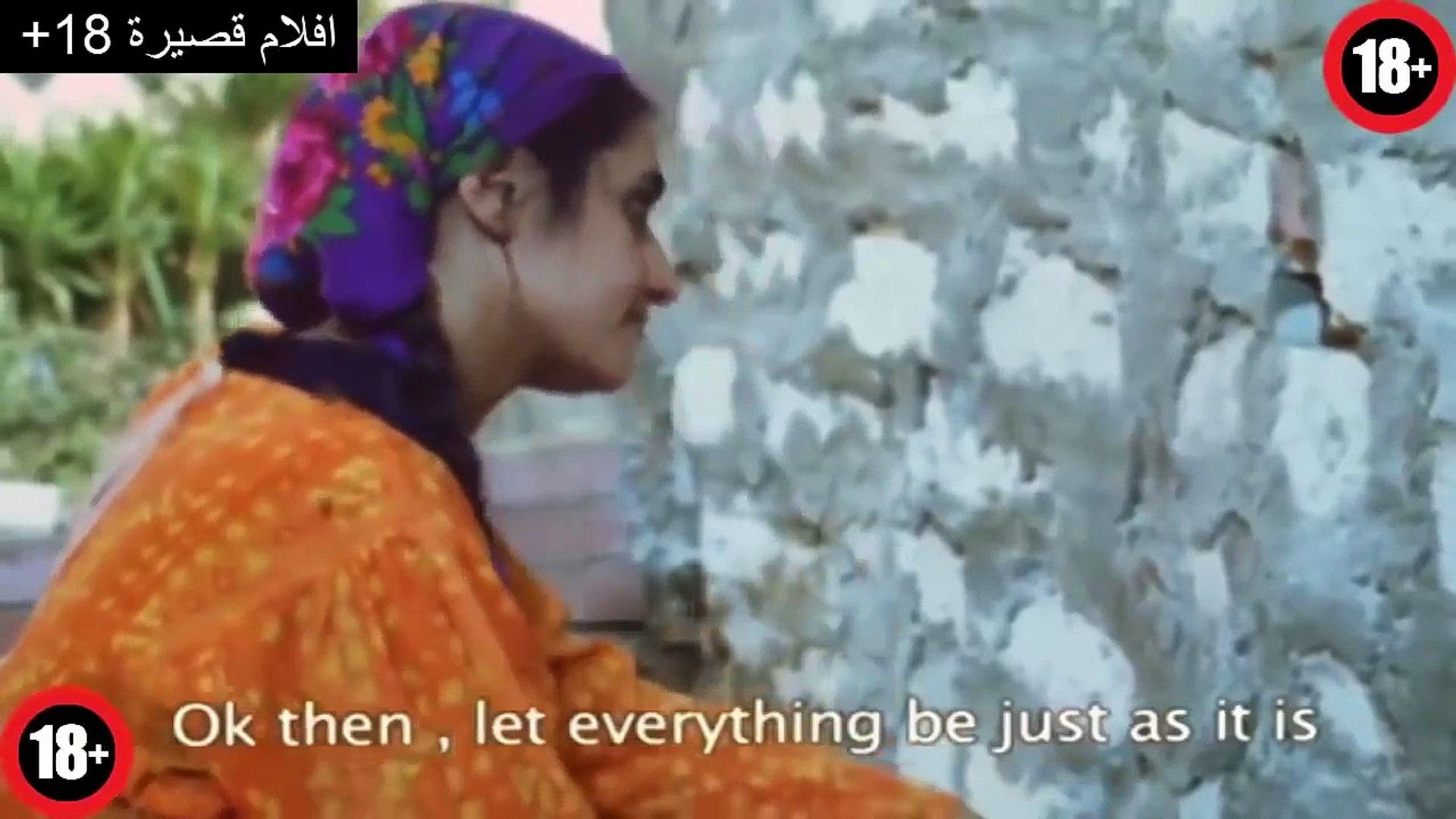 بيت من لحم فيلم مصرى قصير +18 للكبار فقط ممنوع من العرض