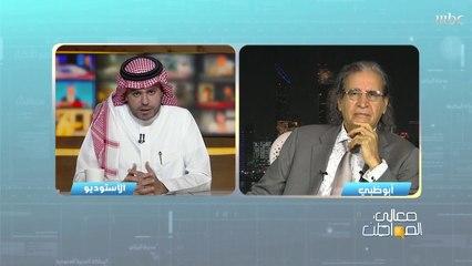 عثمان العمير: أنا ضد #يوم_العزاب_العالمي