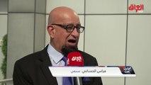حديث بغداد    آراء الإعلاميين في استطلاع خاص عن الدعوة لانتخابات مبكرة