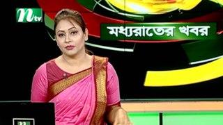 NTV Moddhoa Raater Khobor   13 November 2019