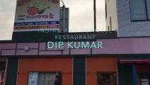 Indian & Nepalese restaurant in Kashiwazaki - Dip Kumar Restaurant