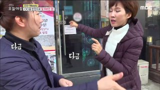[LIVING] 9 million won a month, sell children's side dishes, 생방송 오늘 아침 20191113