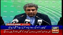 ARYNews Headlines | Zaidi urges Nawaz to fly abroad  | 10AM | 13Nov 2019