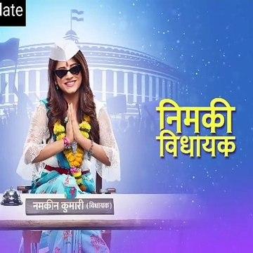Nimki Vidhayak||13 November 2019||full episode 81||Nimki Vidhayak Today Full Episode
