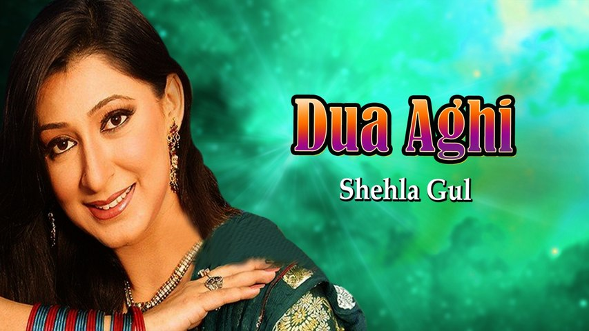Shehla Gul New Sindhi Song - Dua Aghi Wai - Sindhi Popular Song