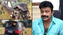Hero Rajasekhar Met With A Car Mishap || హీరో రాజశేఖర్ కారు బోల్తా! ||