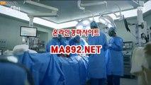 일본경마사이트 MA^^892^^NET 서울경마예상 온라인경마사이트